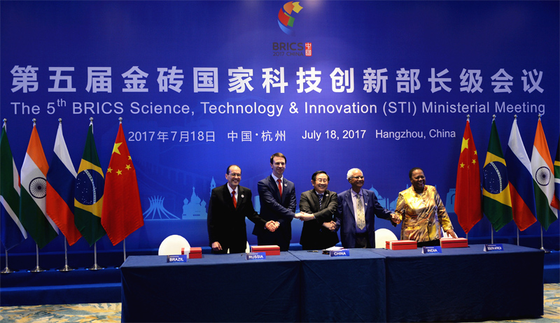 The 5th BRICS Science, Technology & Innovation (STI) Ministerial Meeting